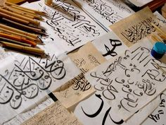 Arabic Calligraphy Art, Caligraphy, Arabesque, Islamic Art, Business Design, The Magicians, Canvas Art, Sketches, Clip Art