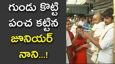 Telugu Actor Nani with family exclusive video