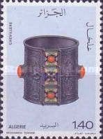 Jewellery, post stamp printed in Ajgeria , circa 1978