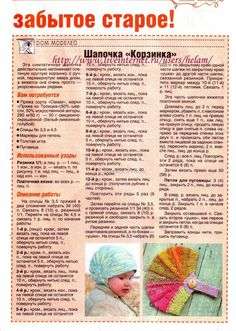 http://dashkindom.ru/wp-content/uploads/2013/11/45.jpeg