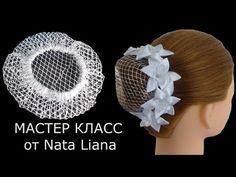 Сеточка для волос на пучок. Мастер класс. - YouTube Crochet Hair Accessories, Crochet Hair Styles, Hair Accessories For Women, Diy Lace Ribbon Flowers, Fabric Flowers, Homemade Jewelry, Ribbon Crafts, Ribbon Hair, Ribbon Embroidery