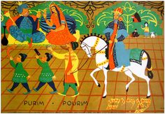 1960-Israel-POSTER-Judaica-BIBLE-Jewish-ESTHER-SCROLL-JNF-KKL-Girl-HORSE-Boy