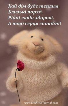New Funny Happy Birthday Quotes Sweets Ideas Needle Felted Animals, Felt Animals, Needle Felting, Baby Animals, Cute Animals, Felt Mouse, Cute Mouse, Happy Birthday Wishes, Birthday Congratulations