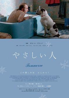 やさしい人の場面カット画像 Vintage Movies, Vintage Posters, Text Poster, Cinema Posters, Movie Posters, Movie Records, Tokyo Design, Japanese Graphic Design, Minimalist Poster