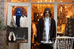 Fashion blog Tawamure Street Snap#94 Vintage clothing store Beruf store manager