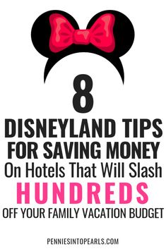 Planning your family Disneyland vacation on a budget you have to be sure and get the lowest price possible on your hotel! Use these 8 Disneyland tips for saving money on your hotel to make sure you save big on these 8 hidden costs! Best Family Vacation Spots, Family Vacation Destinations, Vacation Ideas, Vacation Games, Family Vacations, Family Travel, Travel Destinations, Disneyland Secrets, Disneyland Vacation