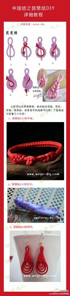 Pipa Knot bracelets