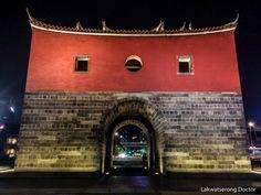 DAY 3 TAIWAN TRIP: VISITING TAIWAN'S UNESCO HERITAGE SITES – lakwatserongdoctor Heritage Site, Taiwan, Day