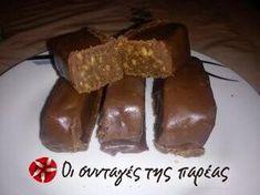 Καριόκες... ζαχαροπλαστείου #sintagespareas Greek Sweets, Greek Desserts, Greek Recipes, Cookbook Recipes, Dessert Recipes, Cooking Recipes, Chocolates, Greek Cake, Sweet Bar