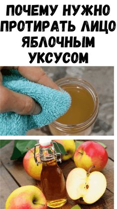 Health Fitness, Vegetables, Food, Clothes, Organic Beauty, Skin Care, Outfits, Clothing, Vegetable Recipes