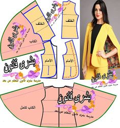 Bushra Law for Tailoring and Sewing: Anatomy of the Blazer .-بشرى قانون للتفصيل و الخياطة: تشريح السترة ا… Bushra Kanoun for detail and sewing: dissection of the Cape jacket exclusively with Bushra Kanoun - Skirt Patterns Sewing, Sewing Patterns Free, Clothing Patterns, Blazer Pattern, Jacket Pattern, Sewing Clothes, Diy Clothes, Sleeves Designs For Dresses, Couture Sewing
