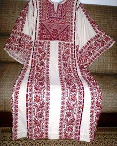 Palestinian Traditional Costumes