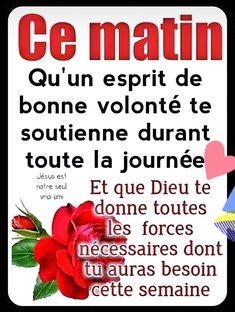 Bon Week End Image, French Qoutes, Good Morning Images Flowers, Happy Friendship Day, God Bless You, Jehovah's Witnesses, French Language, Inspire Me, Religion