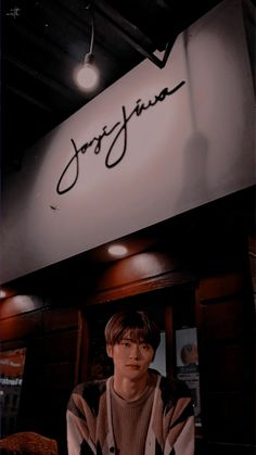 Jung Jaehyun, Jung Yunho, Korea, Lucas Nct, Jeno Nct, Jung Yoon, Valentines For Boys, Jaehyun Nct, Na Jaemin