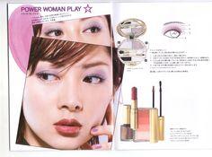 Shiseido, Japanese Fashion, Powerful Women, Sexy Women, Skincare, Stars, Makeup, Image, Beauty