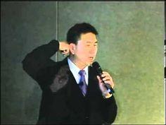 글리코영양소 강의- 김승재 약학박사