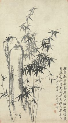 Cleveland Museum of Art Bamboo and Rock, 1765 Zheng Xie (Chinese, 1693-1765) hanging scroll, ink on paper, Image - h:185.50 w:102.50 cm (h:73 w:40 5/16 inches) Mounted - h:257.70 w:123.80 cm (h:101 7/16 w:48 11/16 inches). Mr. and Mrs. William H. Marlatt Fund 1982.54