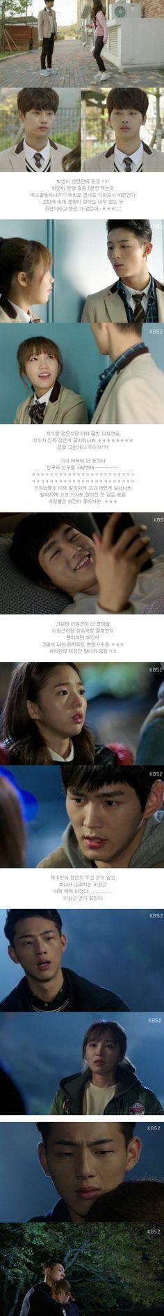 [Spoiler] Added episode 8 captures for the Korean drama 'Cheeky Go Go' @ HanCinema :: The Korean Movie and Drama Database