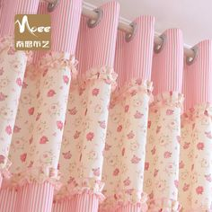 . Rose Curtains, Shabby Chic Curtains, Diy Curtains, Curtains With Blinds, Kitchen Curtains, Bed Cover Design, Baby Girl Shower Themes, Beautiful Curtains, Custom Curtains