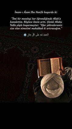 Islam Muslim, Allah Islam, Islam Quran, Sea Wallpaper, Galaxy Wallpaper, Islamic Prayer, Islamic Quotes, Closer Quotes Movie, Whatsapp Wallpaper