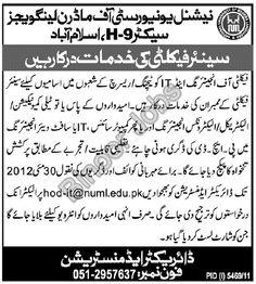 Senior Faculty of Engineering & IT Wanted in NUML, Islamabad