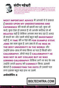 sandeep maharshi quotes