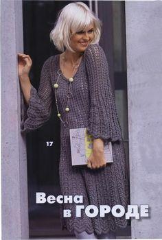 Вязание спицами для женщин Платье. Обсуждение на LiveInternet - Российский Сервис Онлайн-Дневников
