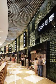 The Mixc Chengdu – Food Court – | ILYA Corporation