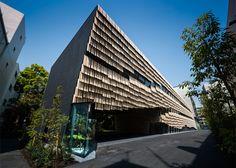Kengo Kuma creates facade of wooden strips for University of Tokyo computing facility.