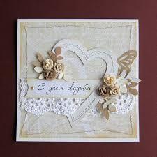 свадебные открытки своими руками - Поиск в Google
