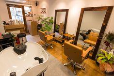 美容室 corail様 | kotostyle Salon Ideas, Barbershop, Conference Room, Shopping, Furniture, Home Decor, Style, Hairdresser, Beauty Room