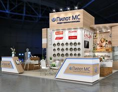 Pilot MS exhibition stand