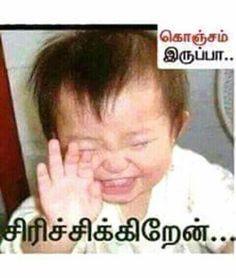 While hearing poor jokes. Tamil Funny Memes, Tamil Comedy Memes, Comedy Quotes, Funny Qoutes, Funny Picture Quotes, Photo Quotes, Cute Jokes, Good Jokes, Vadivelu Memes