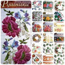 Cross stitch Pattern Ukrainian Flowers Embroidery Vyshyvanka Wedding Rushnyk 9 r