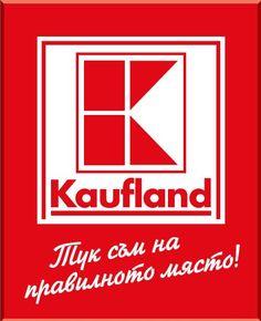 """Освен, че дариха ваучери за храна на Вяра Младенова, Кауфланд България се включват официално и в кампанията """"Отвори очи"""". Залепени стикери можете да видите на вратите на техните обекти.  Добре дошли!"""