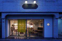 Azabuyasaigashi restaurant design by fan Inc 08  Azabu yasaigashi shop by fan Inc, Tokyo   Japan