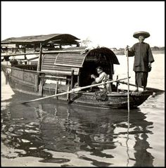 images of junks and sanpans | Recent Photos The Commons Getty Collection Galleries World Map App ...
