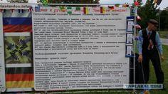 Немцы  требуют нюрнбергского процесса номер 2