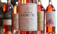 2013 Kanonkop Kadette Pinotage Rosé - Fantastically Refreshing Rosé Under $12 With FREE SHIPPING From A Sponsor! Read it here: http://www.reversewinesnob.com/2014/08/fantastically-refreshing-rose.html #wine #winelover