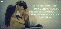 Sab Tera Song #TigerShroff #ShraddhaKapoor #Baaghi
