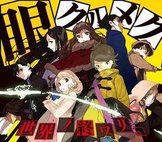 "10 Anime Like ""Occultic;Nine"""