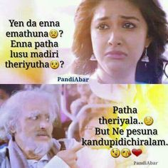 Tamil Love Quotes, Best Love Quotes, Actor Quotes, Film Quotes, Movie Dialogues, Comedy Scenes, Love Breakup, Favorite Movie Quotes, Girl Facts