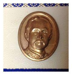 เหรียญสมเด็จพระปิยะมหาราช ร.ศ.215 สวยมากๆ รูปที่ 0