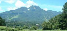 Myoko Kogen, Japan: Skiing, Hiking, Nature, Mountains & Onsen Hot Springs. Find maps, tourism & ski information, directions and Myoko Kogen hotels.
