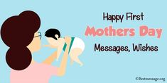 Unique first Mothers Day Messages and first time mom wishes. Latest collection of Mother's Day Messages from Daughter, Sister, Baby, Wife, friends and family. Mother's Day Card Messages, Happy Mothers Day Messages, Mother Day Message, Mother Day Wishes, First Mothers Day, Funny Messages, First Time Moms, Happy Mother's Day Funny, New Mom Quotes