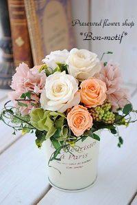 Deco Floral, Floral Design, Graduation Flowers, Pink Flower Arrangements, Spring Design, How To Preserve Flowers, Floral Fashion, Sugar Art, Flower Images