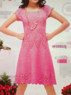 Pink pineapple dress 3 pc