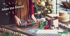 Φέτος+τα+Χριστούγεννα+είναι…+Praktiker!