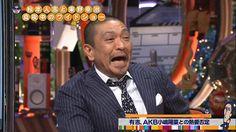 松本人志 有吉弘行と小嶋陽菜の熱愛にブチ切れ!  「AKB48オタクはおかしい」台鼻の深呼吸テレB』』』』』』』』』』』』』』』』』』』』』』』』』』』』』』 ⇒ http://amba.to/1GFf0sg時東あみへそ毛度アップだへそ男性器西城ひでき荒木材江古田液状化汗人間行くぜ