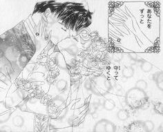 "Mamoru Chiba & Usagi Tsukino on their wedding day from ""Sailor Moon"" series by manga artist Naoko Takeuchi."